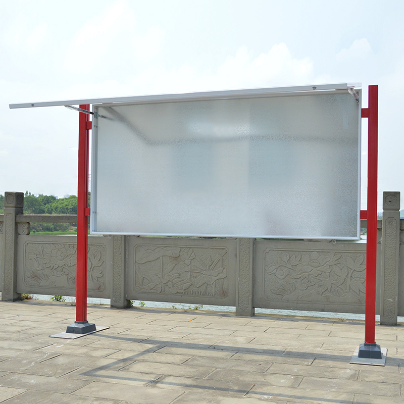 Exhibition billboard outdoor
