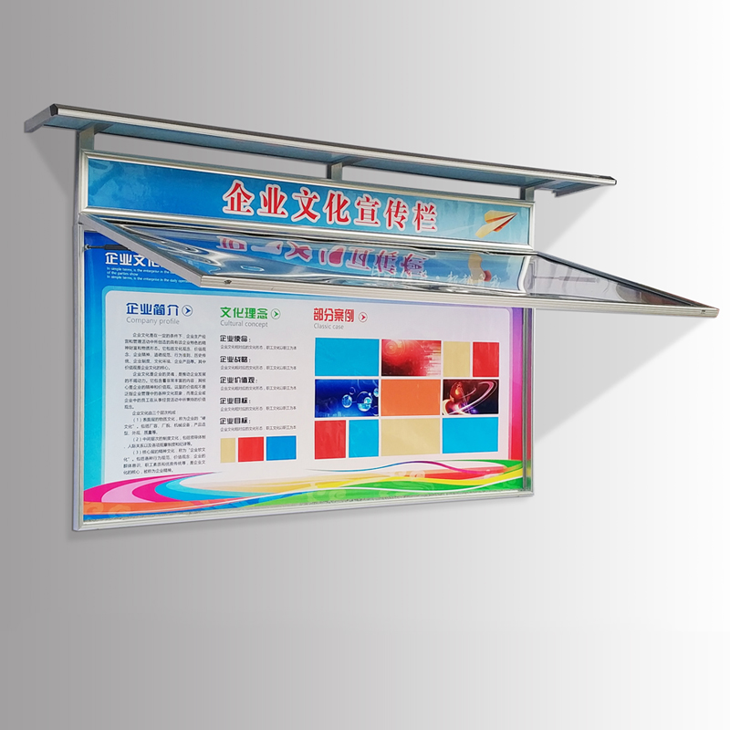 Display board wall mounted
